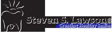 Oroville Dentist, Steve S. Lawson